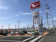 滋賀ダイハツ販売(株)U-CARハッピー野洲店