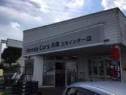Honda Cars 兵庫 三木インター店