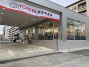 トヨタカローラ南海株式会社 新喜連プラザ
