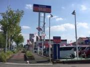 日産大阪販売株式会社 UCARS東大阪