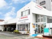 Honda Cars 南近畿和歌山 U-Select和歌山