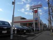 トヨタカローラ新大阪(株)U-Car高槻店