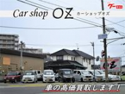 Car Shop OZ