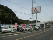 京都三菱自動車販売(株)クリーンカー舞鶴