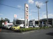 (株)オートセンタームラタ