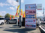 軽39.8万専門店 ケイスマイル