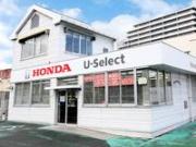 Honda Cars 大阪 U-Select 茨木171