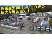上野自動車 株式会社 兵庫篠山支店