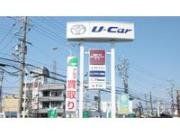 和歌山トヨタ自動車(株) U-Carランド手平