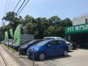 Car shop DOUBLE TREE