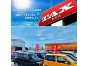 TAX松原 Car-くる 支払い総額表示専門店