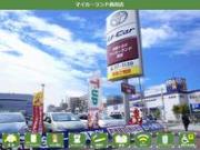 兵庫トヨタ自動車(株)マイカーランド西宮