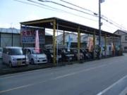 カーショップワンプライス菱木(Car Shop One Price)