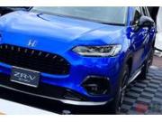 Honda Cars 乙訓 向日店 (株)乙訓ホンダ