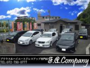 FINAL AUTO COMPANY (ファイナルオートカンパニー)