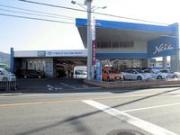ネッツトヨタ和歌山(株)U-Car橋本店