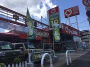 アップル東大阪 六万寺店
