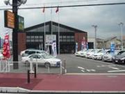 奈良トヨタ自動車株式会社U-Car Max 奈良八条店
