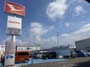 和歌山ダイハツ販売(株)U-CAR松島店