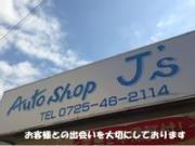Auto Shop J's