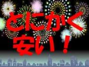 (株)ケイジージャパン Kガレージ