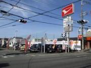 大阪ダイハツ販売株式会社 U-CAR八尾