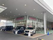 奈良ダイハツ(株)橿原曲川店の画像