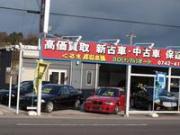 くるま買取本舗 30(サンマル)オート
