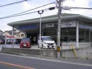 奈良日産自動車株式会社 生駒店