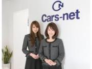 Cars-net 株式会社カーズネット