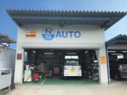 NS AUTO(エヌエスオート)