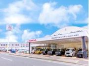 Honda Cars 大阪 U-Select 寝屋川