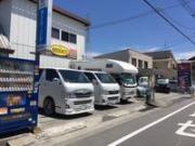 キャンピングカー 商人オート株式会社 AKINDO AUTO