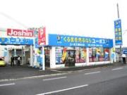 ユーポス堺泉北店