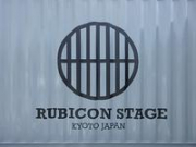 RUBICON STAGE ルビコン ステージ