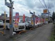 カーセブン京都南インター店