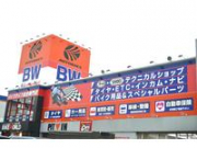 オートバックスカーズ 伊丹店