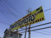 car life support MATSUMOTO