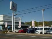 Honda Cars 京都 舞鶴西 U-Selectコーナー