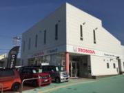 Honda Cars 兵庫 U-Select 明石西