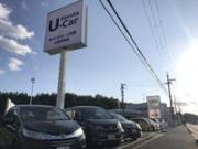 Honda Cars 兵庫 U-Select 三田