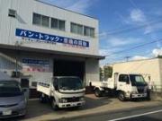 サンキューガレージ(株)