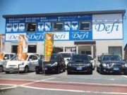 CAR SHOP Defi