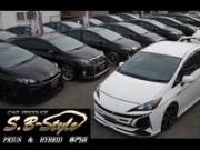 30 50プリウス専門店 カスタムコンプリートカー大阪(株)エスビースタイル