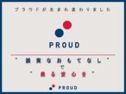 株式会社プラウド(PROUD)加古川店 お手頃車専門店 【自社ローン取扱店】