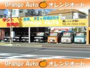 タント専門店 オレンジオート
