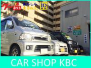 CAR SHOP KBC