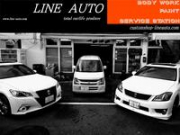 LINE AUTO ラインオート