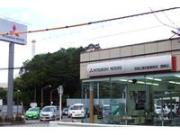 京都三菱自動車販売(株)醍醐店