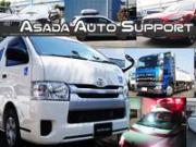 Asada auto support アサダオートサポート